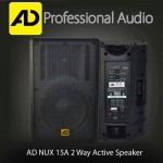 AD NUX15A POWERED